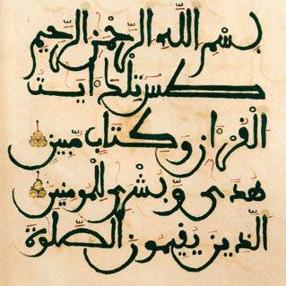 lettres-arabes_ugGubs
