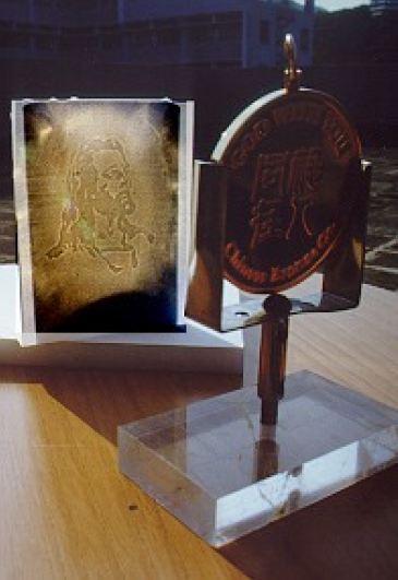 Les miroirs magiques origine et explications du for Miroir magique