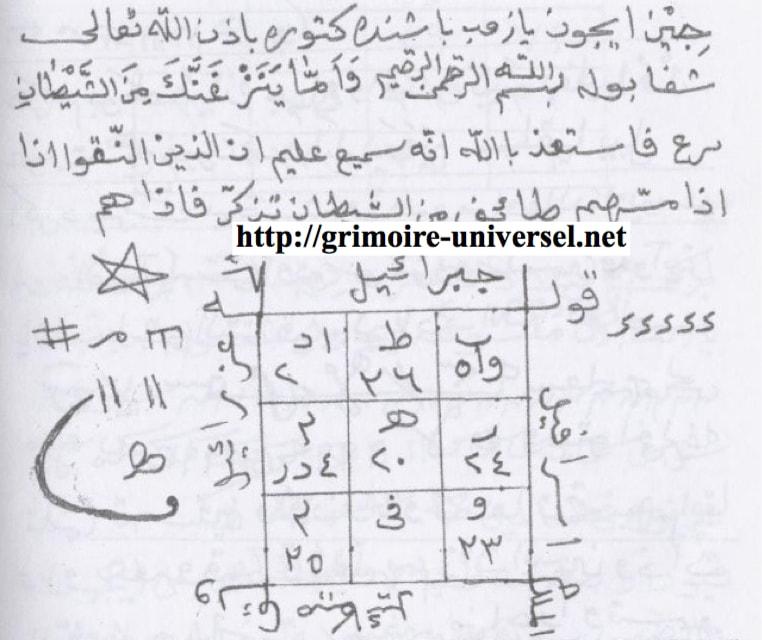 talisman magie arabe