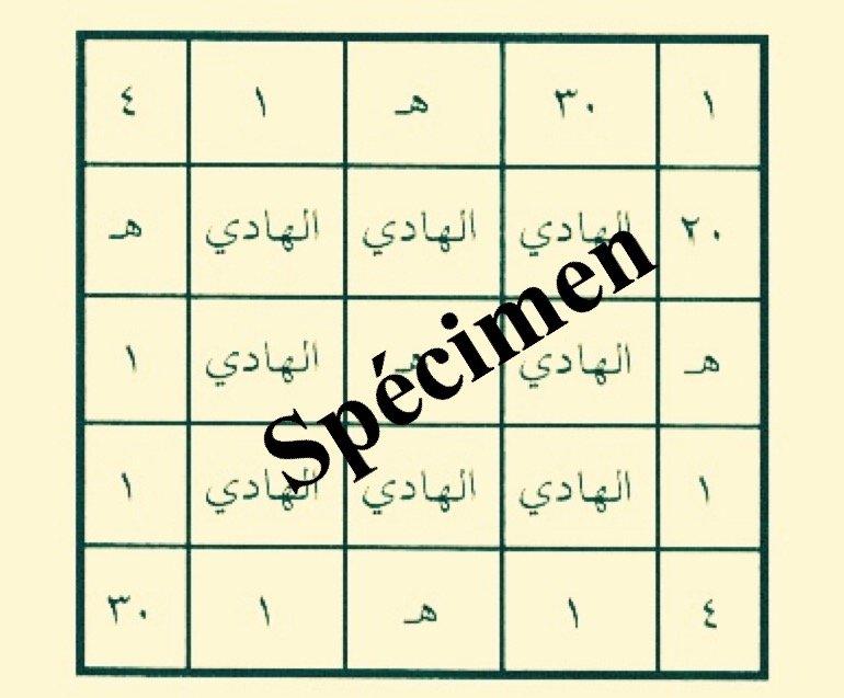 Talisman de magie arabe